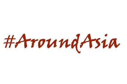 AroundAsia Logo rosso
