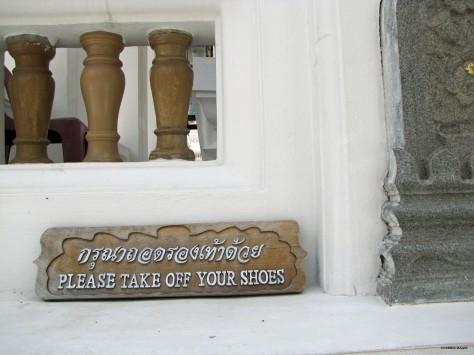 No shoes please!