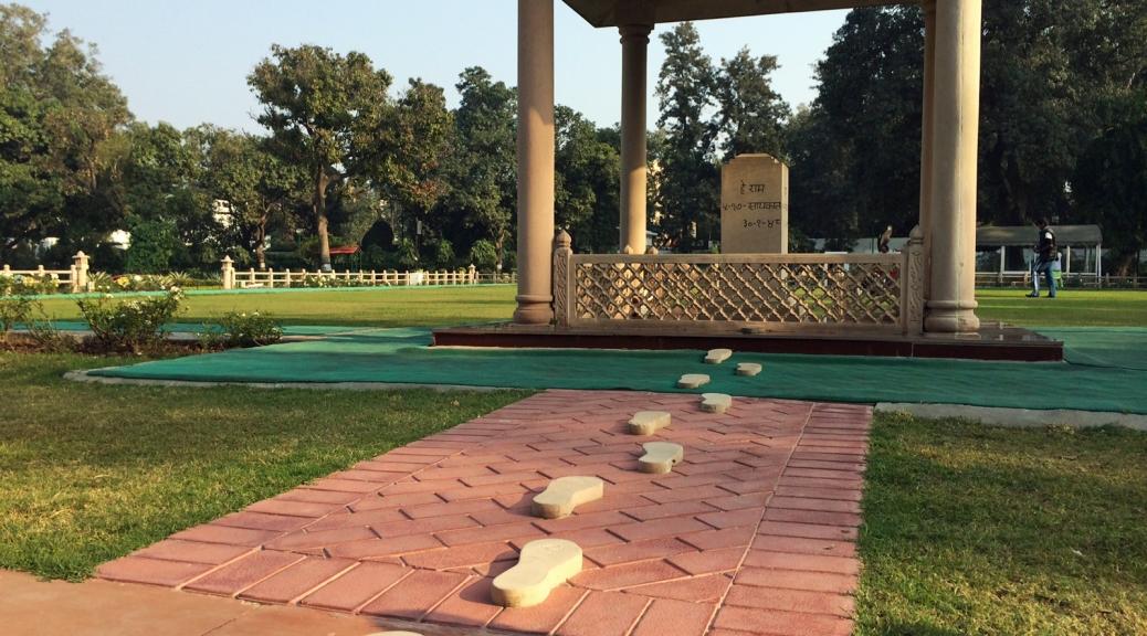 Gandhi Smitri, last steps Mahatma Delhi