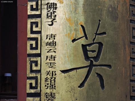Cina, Ideogrammi. Cabiria Magni
