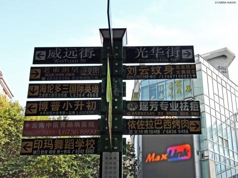 Incrocio a Kunming, Yunnan. Cabiria Magni
