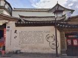 Ideogrammi per le strade di Jianshui. Cabiria Magni