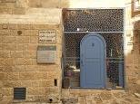 Gerusalemme, il quartiere ebraico, Cabiria Magni