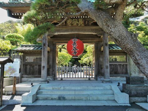 Tempio Hase-dera, ingresso, Kamakura, Giappone, Cabiria Magni