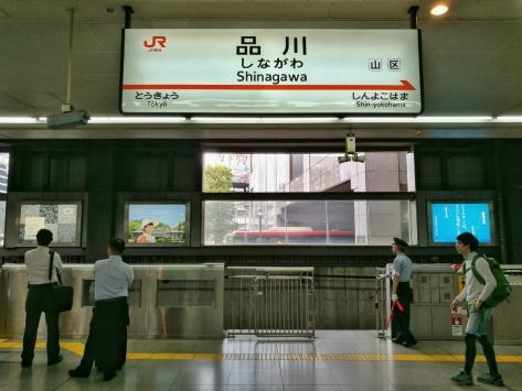 Stazione di Shinagawa, Tokyo, Cabiria Magni