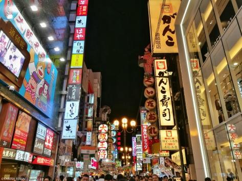 Osaka, le luci di Dotonbori. Cabiria Magni, Giappone