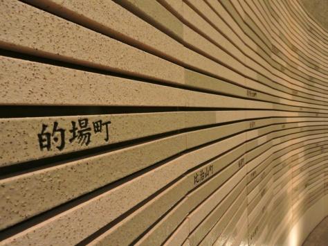 Hall of Remembrance, Hiroshima, Cabiria Magni