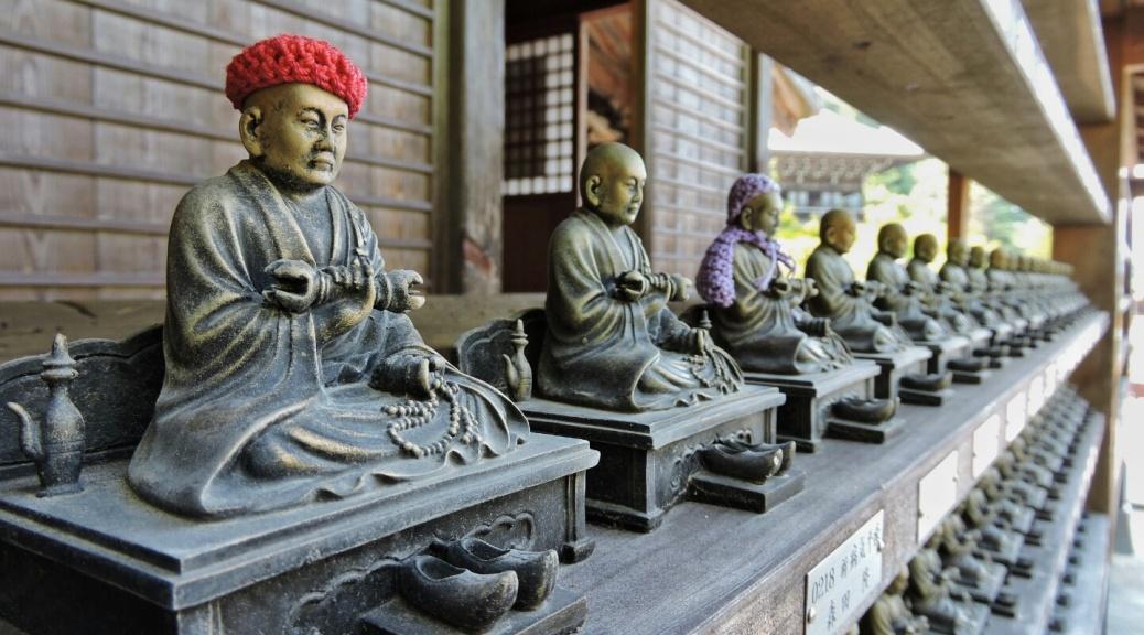 Statue Daisho-in temple, Miyajima, Japan