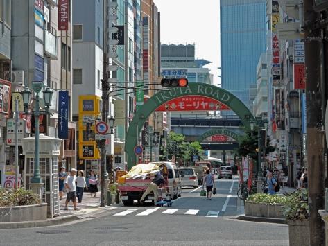 Kobe, Cabiria Magni, Giappone
