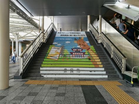 Stazione di Nara. Cabiria Magni, Giappone
