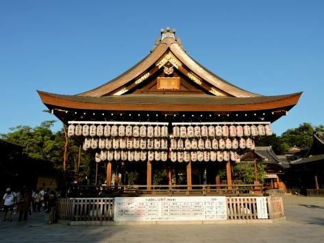 Il santuario Yasaka-jinja poco prima del tramonto. Kyoto, Cabiria Magni