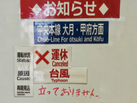 Chuo Line, tifone, Giappone